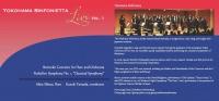 YokohamaSinfoniettaCD