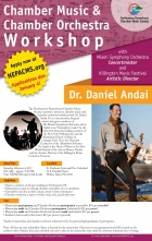 Feb-4-2016_DaniAndaiWorkshop