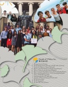 2017_EN_FUTI_Annual_Report_Cover